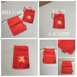 Set Of Levi's Red Pouch & FU Red Pouch