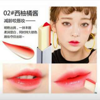 TWO-TONE KOREAN LIPSTICK