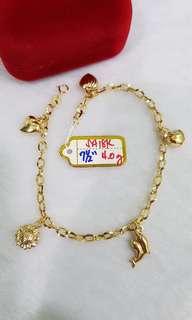 18k Saudi Gold 7 1/2 size 4g