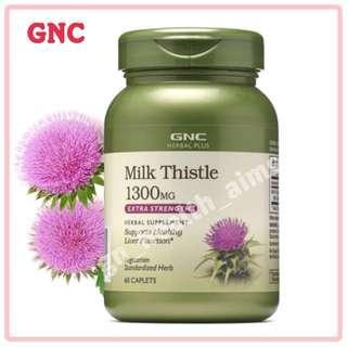 人氣推薦 GNC 護肝乳薊精華 Herbal Plus Milk Thistle 1300mg 煙酒過多 捱夜 毒素 $230