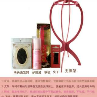 PO Wig/ Hair Extension Care Set  Waiting Time 14days After Payment Is Made  Pm If Int