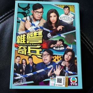 Nothing Special Force 雜警奇兵 TVB Drama
