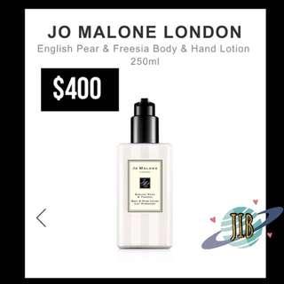 Jo Malone Body & Hand Lotion