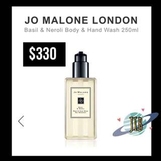 Jo Malone Body & Hand Wash