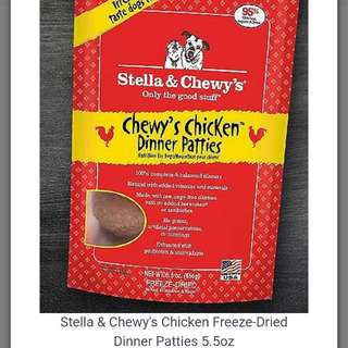 Stella and Chewy's chicken dinner patties