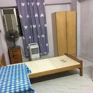 Bishan room can walk to MRT