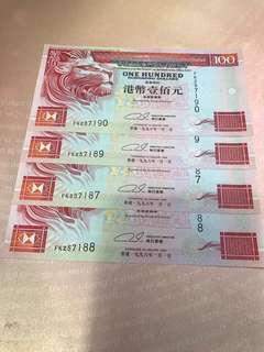 96年匯豐100元,全新直版,可評級,四連號共售: