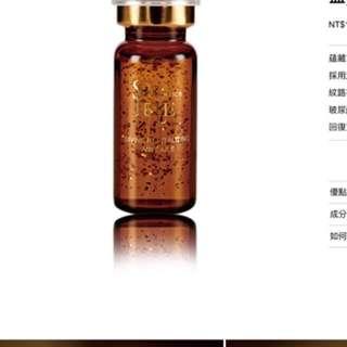 🚚 金萃迴齡能量安瓶
