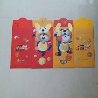 Ang Bao/ Red Packet Collection (POSB)