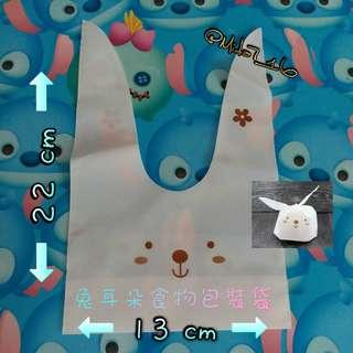 兔耳朵食品包裝袋 ( 五個@1Set )