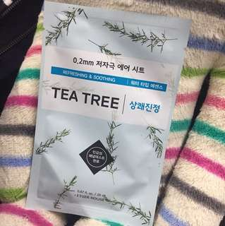 0.2 Therapy Air Mask (Tea Tree)