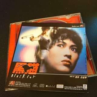 電影 梁琤 任達華 黑貓 VCD