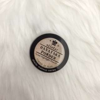 Ellafar Nose Highlighting Powder