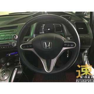 Honda Civic FD Carbon Fibre Steering Wheel (Promotion Period Only)