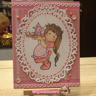 Time for tea handmade card
