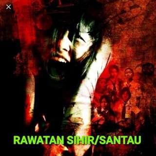 RAWATAN TRADISTIONAL/ RUQYAH