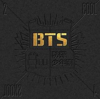 (Pre-order) BTS 2 COOL 4 SKOOL Album
