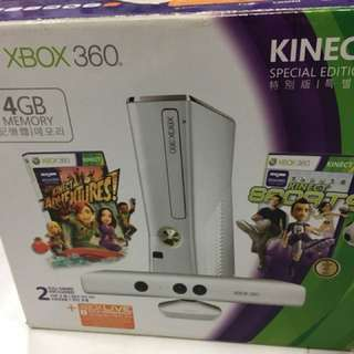 Xbox 360 Kinect Special Edition