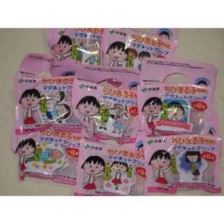 Chibi maruko Chan 櫻桃小丸子 伊藤園 磁石文件夾 magnet clip 全8種