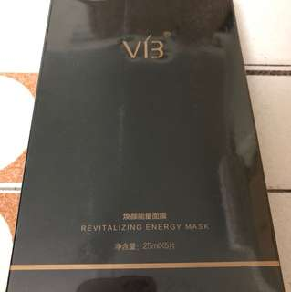 Revitalising Energy Mask 5pcs