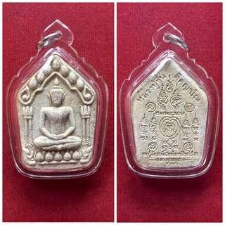 Khun Paen Prai Kuman by Luang Phor Chuen