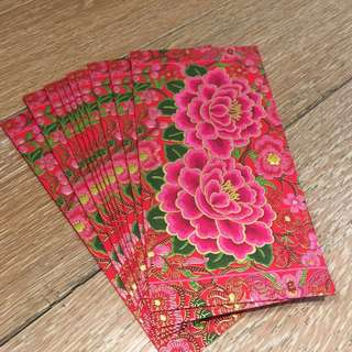 UBS red packets