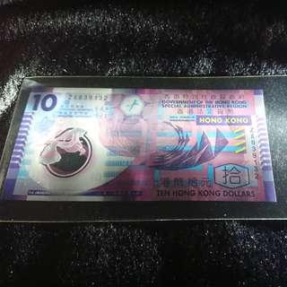 ZX冠 2014 10蚊膠鈔