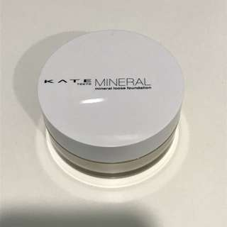 Kate mineral loose foundation