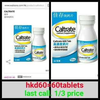 Caltrate calcium 600 mg 佳存鈣片 60 pieces
