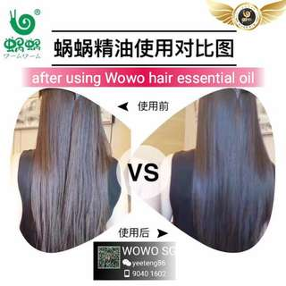 Wowo hair essential oil