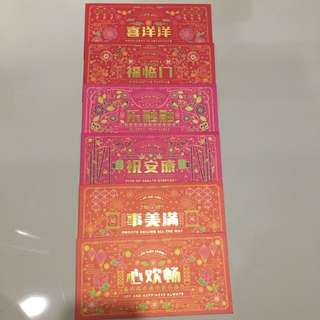 Red Packet set of 6-sunway pyramid