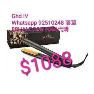 ghd IV 髮夾