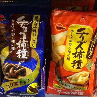 柿種 朱古力 / 芝士味