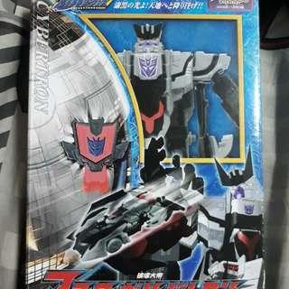 Transformers Master Galvatron Legend Class