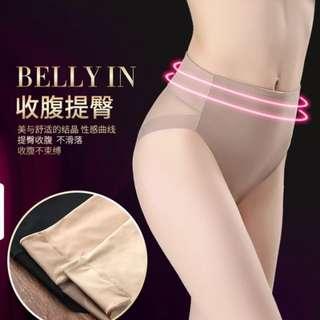Tummy slimming high waist panty