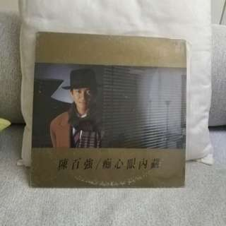 陳百強 絕版 Lp 黑膠唱片