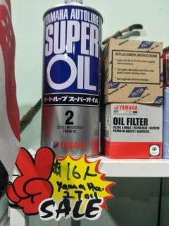 Yamaha autolube SUPER OIL