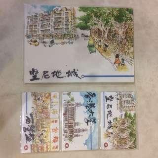 港鐵 西港島綫通車紀念車票 地鐵 MTR