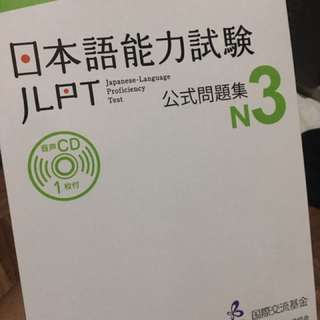 ON HAND Japanese Book JLPT N3