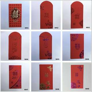 [Buy 3 get 1 Free] Classic Wedding Red Packet / Ang Bao / Ang Pow / Red Packets/ Hong Bao