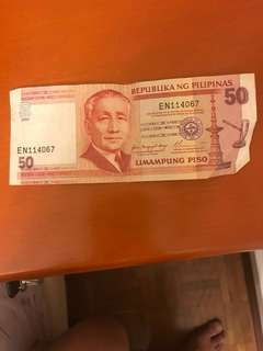 Old Philippines note- no longer in circulation