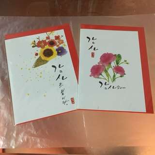 Flower-cover card
