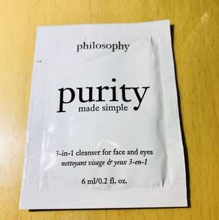Philosophy purity cleanser sample