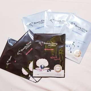 My Beauty Dairy Masks