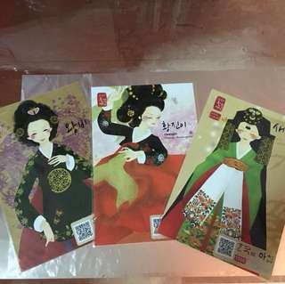 Korea Traditional Postcard