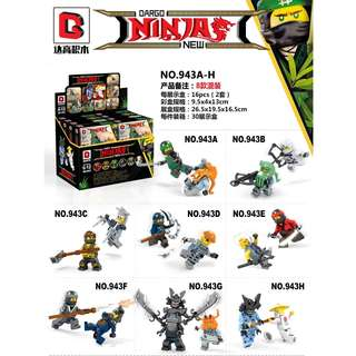 DG DARGO 943 Ninjago 16pcs Ninjas vs Villains Minifigures Set