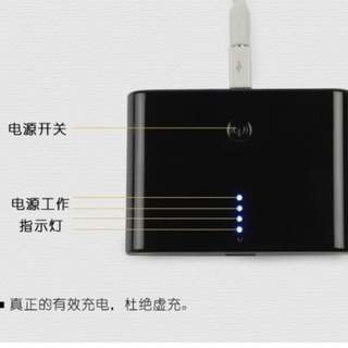 移動電源 power bank - 12000mAh