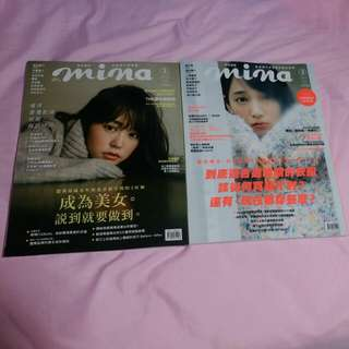 2018年2月,3月mina日本時尚雜誌(2本價)magazine girl fashion beauty ig