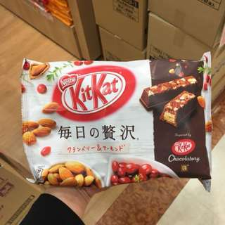 Kit kat Luxury Confectionary