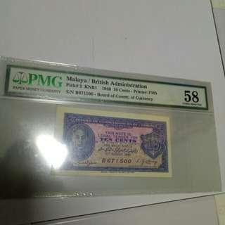 1940 pmg58